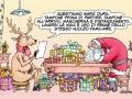 07_Buon-Natale-in-DPCM