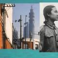 Ezra Nahmad, Chinese dream