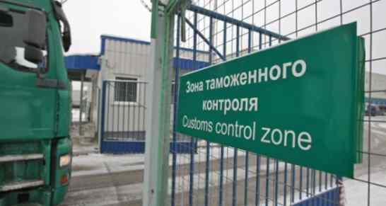 export russia