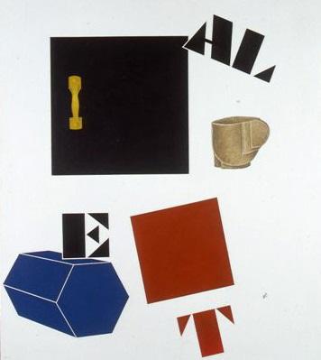 Emilio Tadini, Paesaggio di Malevic copia