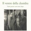 Copertina del libro di poesie di Alberto Caramella 'Il ventre della clessidra' (Polistampa 2015)