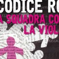 codice-rosa