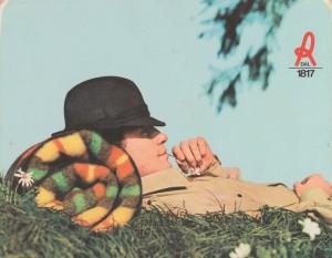 Thermoplaid Lanerossi 2 fine anni sessanta