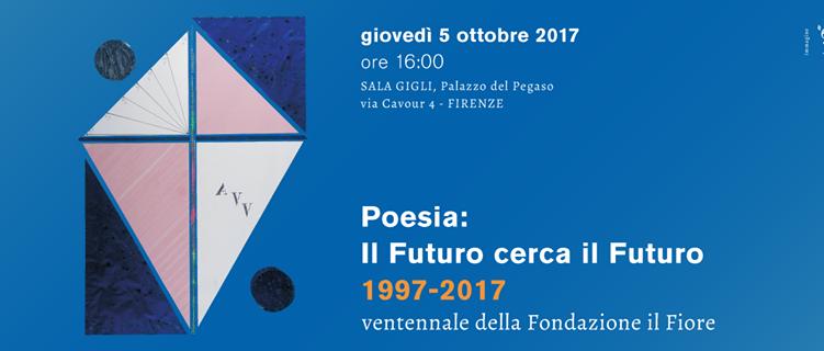 Immagine dell'invito alla celebrazione del ventennale della Fondazione il Fiore di Firenze