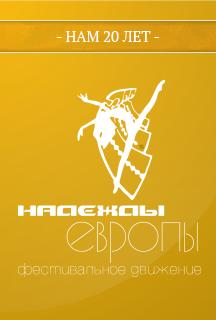 nadEU_banner