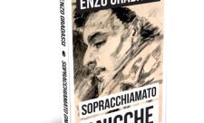 gnicche_3-510x510