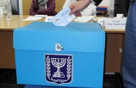 elezioniisraele.png