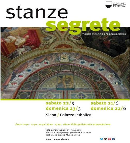 stanze_segrete_siena.JPG